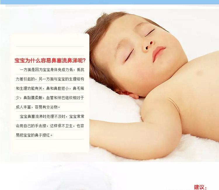 FESS little nose 婴幼儿天然通鼻喷雾 新生儿可用